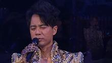 李克勤香港小交响乐团演奏厅2011《月半小夜曲》