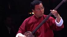 李克勤香港小交响乐团演奏厅2011《十八板》