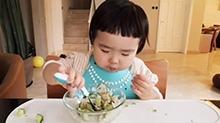 【红人爱自拍】最小网红小蛮又来吃吃吃啦 渣都不剩!