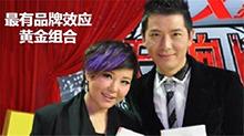 天天向上20130111期:李静<B>戴军</B>现场澄清十年感情之路