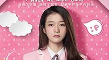 《青春最好时》曝角色海报   <B>张雪</B><B>迎</B>甜蜜撩人诠释双面姐妹花