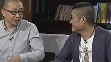 杨澜访谈录20150613期:新喜剧时代(二)