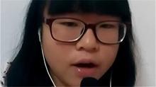 2016超级女声报名选手:丰雪梅