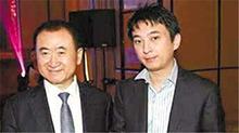 王健林谈儿子王思聪:不会看眼色 但很靠谱