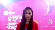 2016超级女声芒果主战场云海选第2场评委间:娱乐圈明星撞个遍