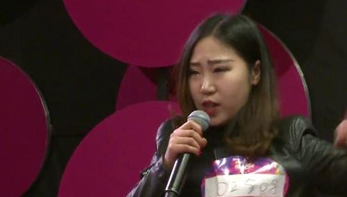 2016超级女声天津唱区海选:02508号刘婷《维多利亚的秘密》