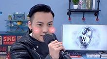 """1001片段01:<B>林妍</B>柔重返舞台 """"佛爷""""惊现直播间卖萌开撩"""
