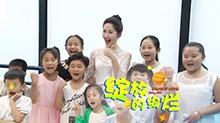 《芒果新童星》少儿春晚招募 就要爱秀的你!