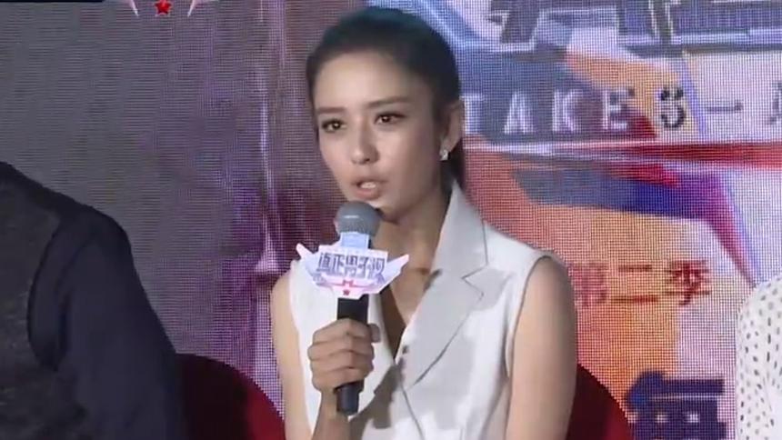 《真正男子汉2》杨幂佟丽娅素颜被黄子韬实力抢镜!