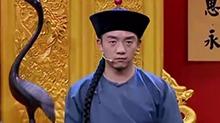 情景剧:王宁郑恺《小桂子与小玄子》