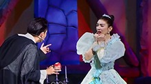 情景剧:黄奕爱笑兄弟《白雪公主后传》
