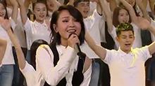《一年级·毕业季》陈建斌张智霖闪亮登场 周笔畅元气领唱《写给未来的自己》