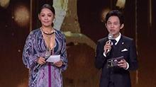 第十一届中国金鹰电视艺术节颁奖晚会
