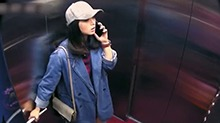《头号惊喜》蒋欣遇电梯事故 淡定救援大肚孕妇
