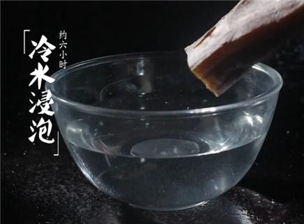 味道20141227期:豆豉蒸腊肉