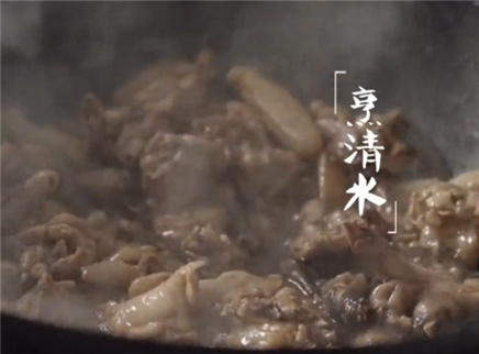 味道20141231期:耕食藠醋鸡
