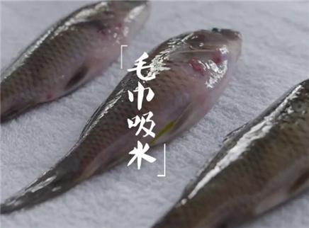 味道20141228期:香煎鲜汁禾花鱼
