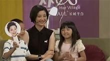 天下女人20100731期:徐帆谈与冯小刚十年夫妻情