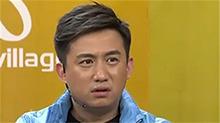 天下女人20120317期:黄磊陈数:婚姻是一个技术活