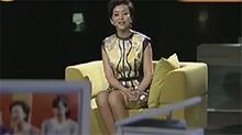 <B>天下女人</B>20121230期:八年回顾感恩特辑