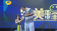 <B>完美</B><B>释放</B>20120702期:篮球明星孙明明亮相