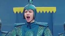 《将军在上》剧情版片花:<B>盛</B><B>一伦</B>妖娆上线儿女情长 马思纯血战沙场家国天下