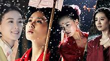刘诗诗搭陈伟霆霍建华<B>彭</B><B>于</B><B>晏</B>演绎雪中浪漫