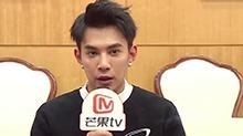 《不一样的美男子2》冯建宇邀你来看美男子