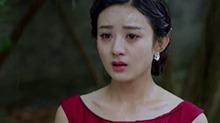 《饭制剧:<B>七次</B><B>的</B><B>初吻</B>》花絮:赵丽颖张艺兴在雨中痛哭