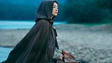 《绣春刀·修罗战场》主题曲MV <B>张震</B>杨幂集结立于战场