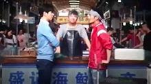 《决战食神》片段:谢霆锋郑容和厨艺大PK