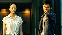 《少年巴比伦》预告片 董子健变痞子工人泡厂花