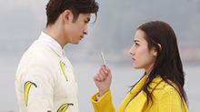 《傲娇与偏见》MV 迪丽热巴张云龙演绎欢脱真爱