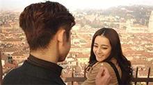 《傲娇与偏见》片段:张云龙向迪丽热巴求婚