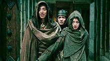 《鲛珠传》鲛珠初现版预告 王大陆张天爱组打怪小分队