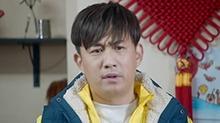 《麻烦家族》片段:<B>黄磊</B>海清极力劝阻父母离婚