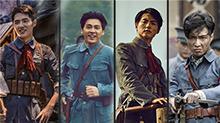 《建军大业》青春版预告 40位鲜肉集结再现壮烈革命