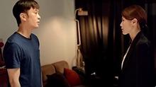 《29+1》片段:<B>周秀娜</B>家里办公遭男友呛声