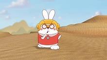 阿U之兔智来了(二)第12集