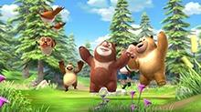 <B>熊熊</B><B>乐园</B>宣传片15秒版本