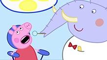 <B>小猪</B><B>佩奇</B>之安全教育系列 第7集