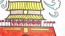 5068网儿童画第25期:天安门