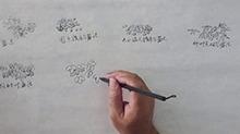 5068网国画课程第29期:树叶画法——勾线画法集合
