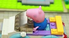 【<B>小猪</B><B>佩奇</B>玩具秀】闯祸的乔治