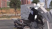 你懂得不够20170623期:骑电动车会引发交通事故吗?
