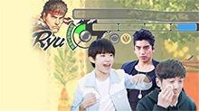 【理娱打挺疼】2017年度综艺人气王battle大赛!易烊千玺<B>张若昀</B>谁才是综艺圈粉一哥