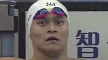 全国游泳冠军赛:一日三赛 孙杨有点忙!