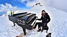 世界上海拔最高的音乐会!意钢琴家在4200米<B>高峰</B>上弹钢琴