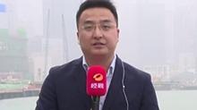 港洽周第二天 连线经视记者邹宇昕:高效率地寻找最佳合作伙伴