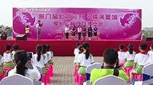 长沙:青春助扶贫 爱心伴成长